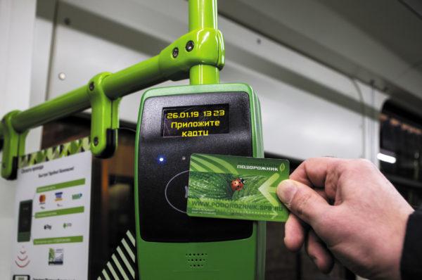 Валидатор в трамвае