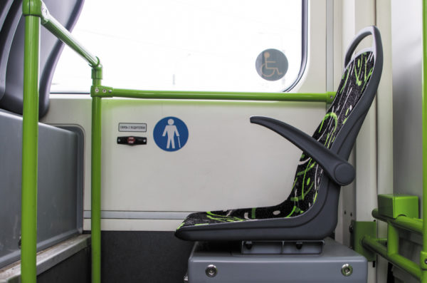 В салоне предусмотрены условия для людей с ограниченной подвижностью