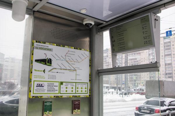 Остановка трамвая «Чижик»