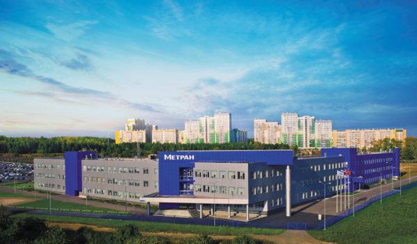 фисно-производственный комплекс ПГ «Метран»