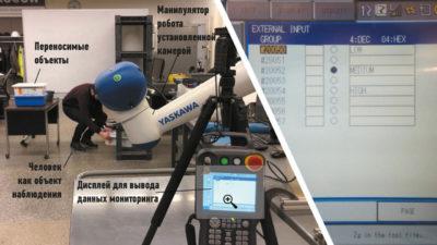 Использование машинного обучения для оптимизации эргономики склада с целью повышения безопасности работников