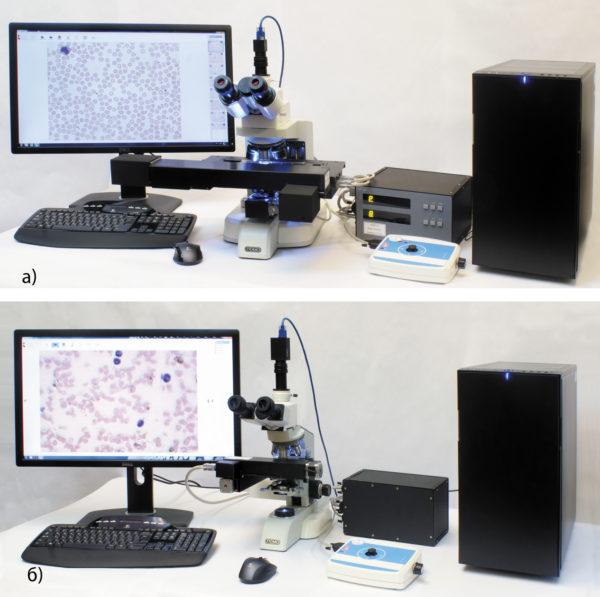 Автоматизированные мультиспектральные цифровые микроскопы «ЛОМО»