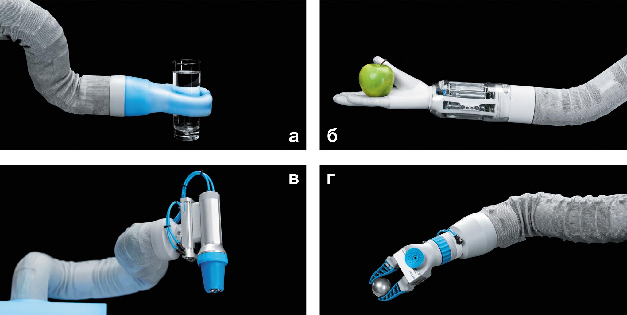 Возможные варианты оснащения BionicSoftArm, реализуемые благодаря интерфейсу для подключения различных захватов: а) три или четыре пальца захвата; б) бионическая рука Bionic SoftHand; в) адаптивный захват формы DHEF; г) адаптивный захват DHAS