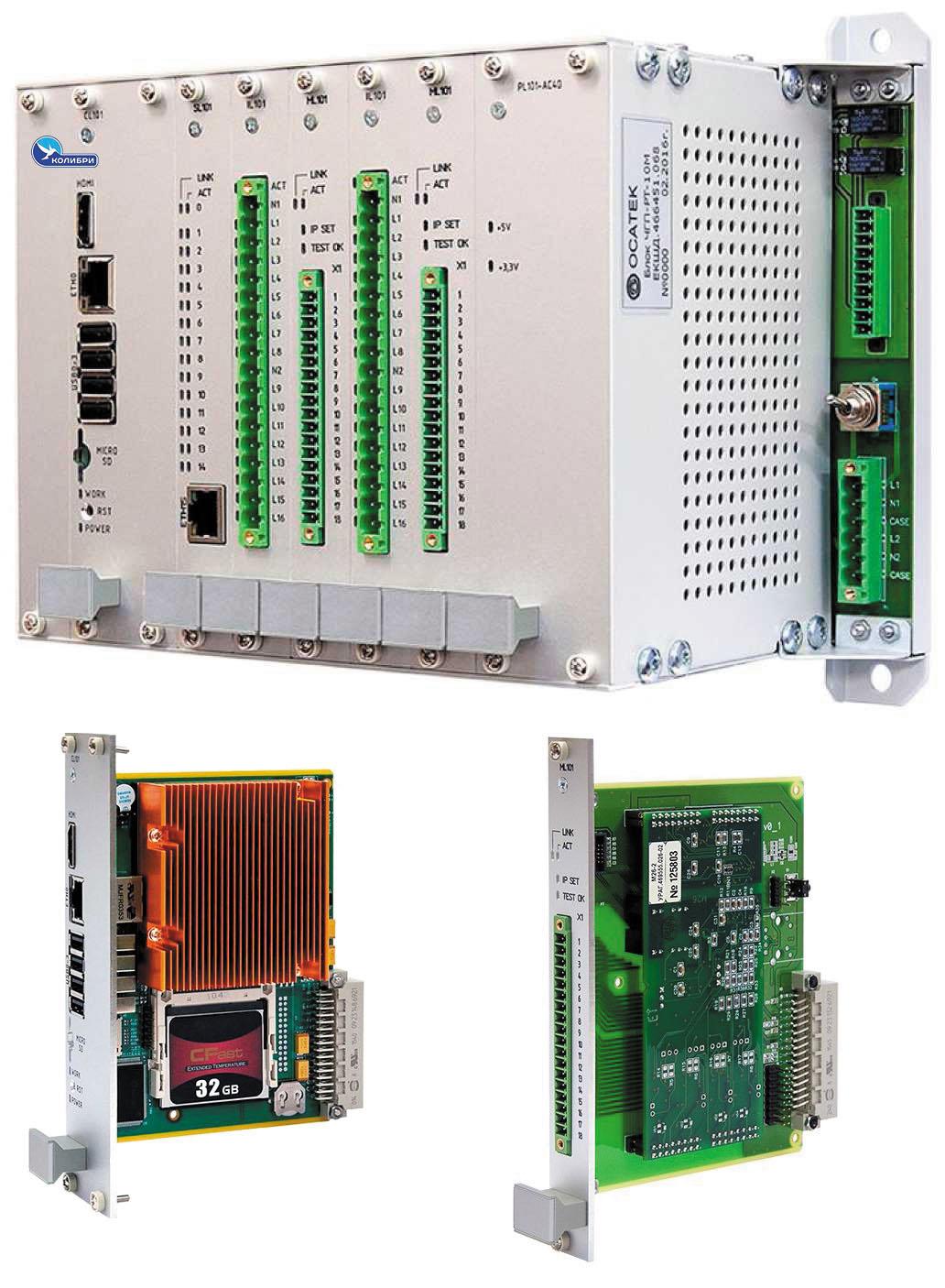 Рис. 2. Внешний вид контроллера «Колибри-К2» и функциональных модулей (процессорного и носителя мезонинов)