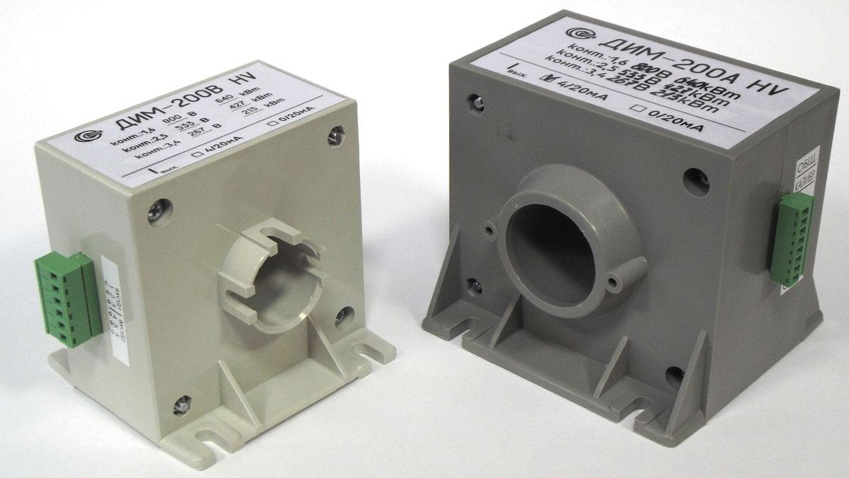 Рис. 8. Датчики измерения активной мощности ДИМ-200HV с различными диаметрами отверстия под токовую шину