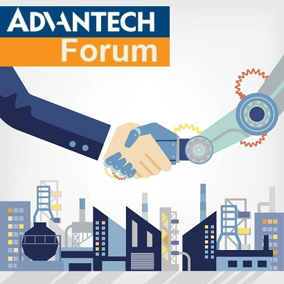 IoT-Форум. Решения для «Индустрии 4.0