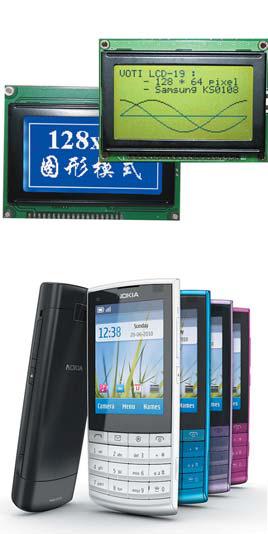 TFT-модули, применяемые в телефонах, порой намного дешевле невзрачных монохромных ЖКИ равного размера