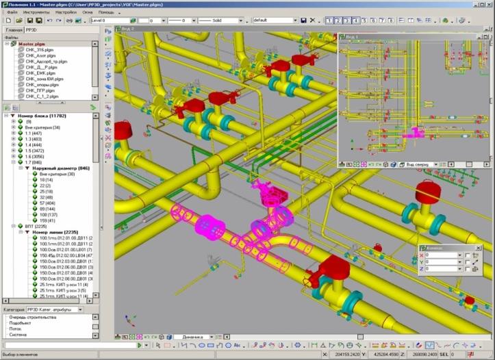 Окно модуля редактирования 3D моделей