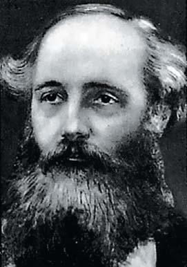 Джеймс Кларк Максвелл (1831–1879)