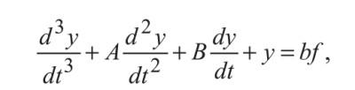 линейное дифференциальное уравнение регулятора третьей степени