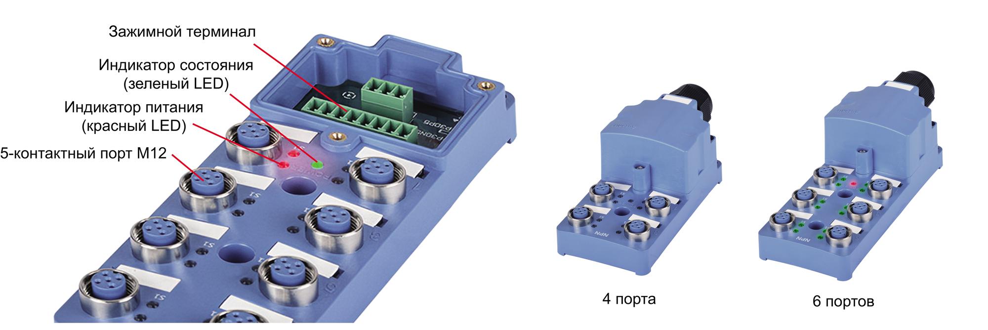 Распределительная коробка серии PT-S с 5-пиновыми разъемами M12 с пружинными терминалами (зажимное подключение)