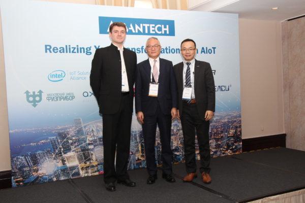 15 мая тайваньская компания Advantech провела в Москве AIoT Forum, посвященный разработкам компании и ее ключевых партнеров в области искусственного интеллекта (AI) и «Интернета вещей» (IoT).