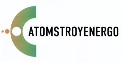 ЗАО «Завод «АтомСтройЭнерго»