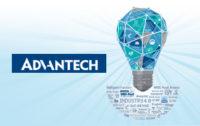 Форум Advantech: совместное создание решений для промышленного «Интернета вещей»