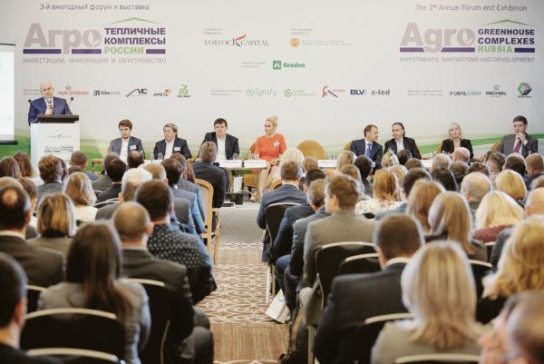 «Тепличные комплексы России и СНГ»: выставка оборудования для сельского хозяйства