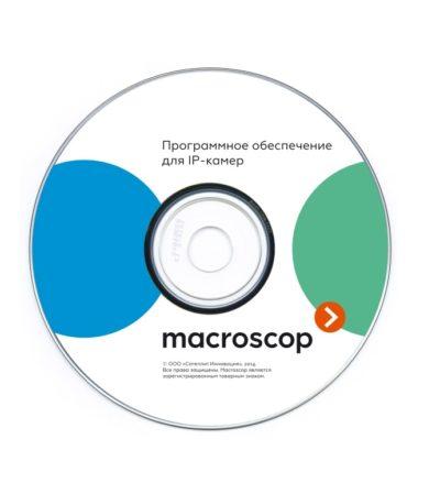 Macroscop. Первый старт