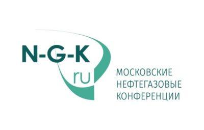 XV ежегодная конференция «Нефтегазснаб-2021»