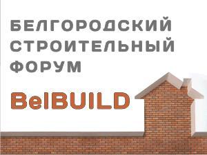 BelBUILD-2021