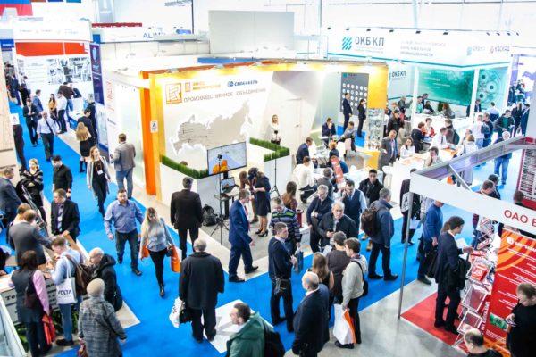 XIX Международная выставка кабельно-проводниковой продукции Cabex-2020
