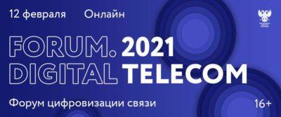 Forum Digital Telecom
