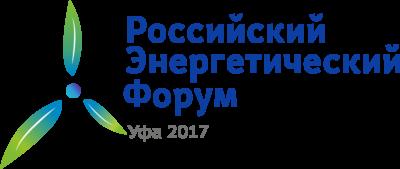 Уфа 2017