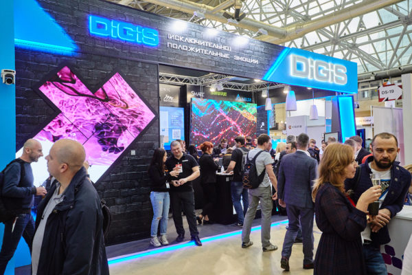 Итоги XIII Международной выставки Integrated Systems Russia 2019