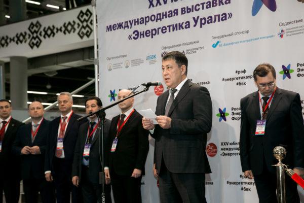 Итоги выставки «Энергетика Урала»