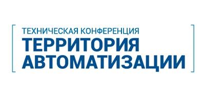 n_kazan_prosoft_-1-pic