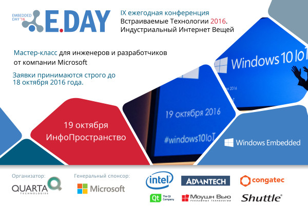 n_microsoft_conference_-1-pic