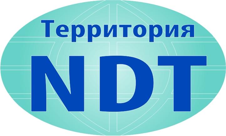 Территория NDT
