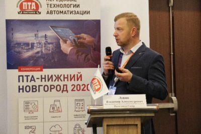 ПТА — Н. Новгород 2021