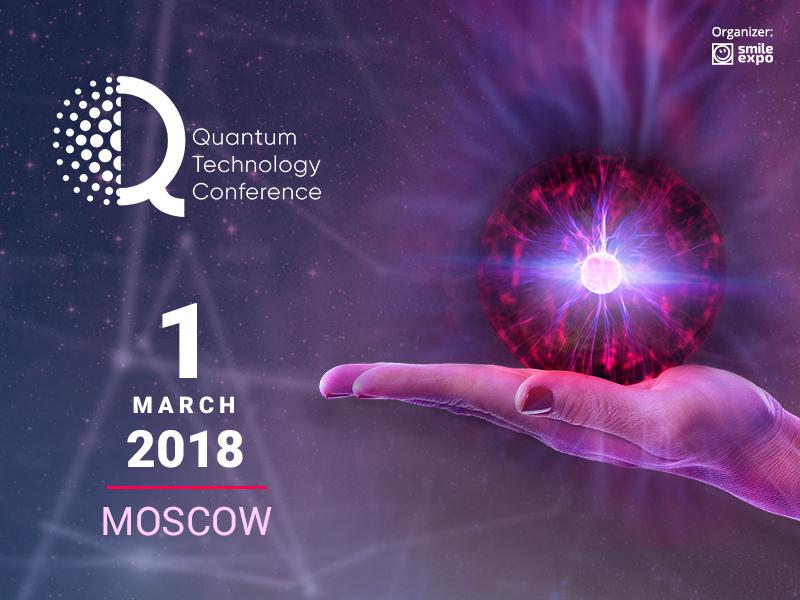 Quantum Technology Conference 2018