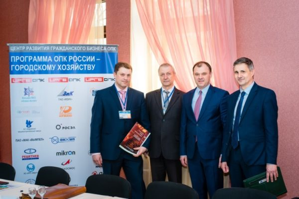 В рамках соглашения о стратегическом партнерстве между АО «НПП «Рубин» (входит в АО «Концерн «Вега» холдинга «Росэлектроника») и ООО НПФ «Круг» образован инженерно-технический консорциум «Рубин-Автоматизация»,