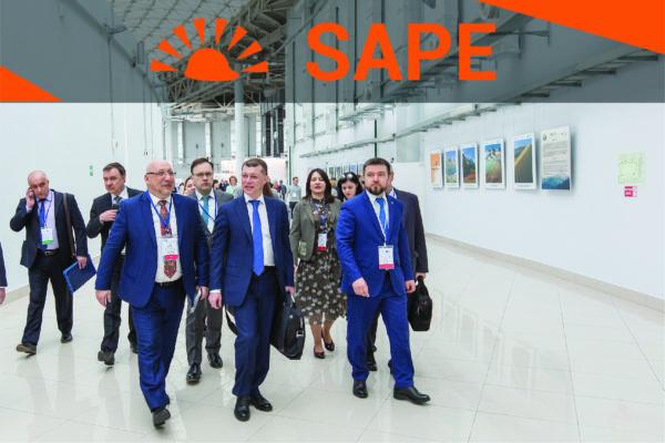 SAPE 2020: акцент на «умных» технологиях