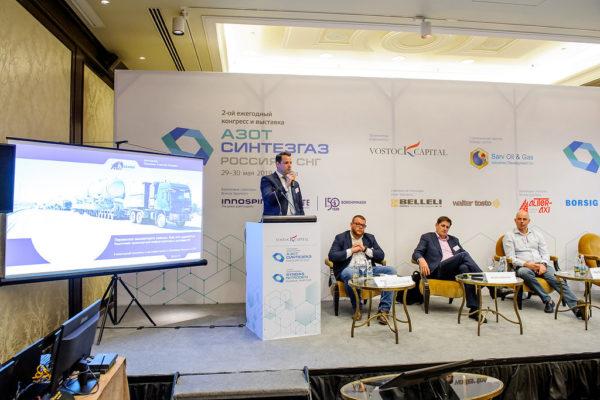 III конгресс и выставка «Азот Синтезгаз Россия и СНГ»