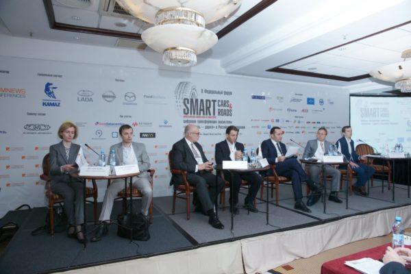 III Федеральный форум «Smart Cars & Roads: цифровая трансформация экосистемы «автомобиль-дорога» в Российской Федерации»