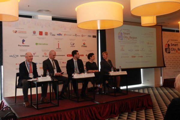 Бизнес-форум «Smart City & Region: цифровые технологии на пути к «умной стране» в Санкт-Петербурге