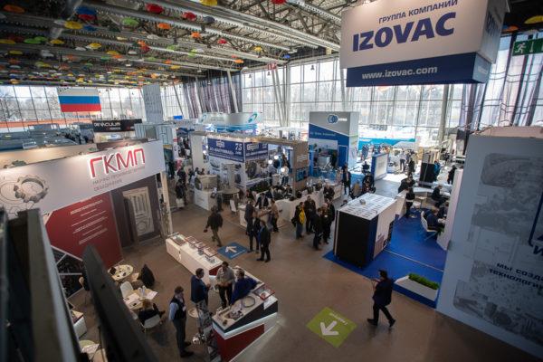 XV Международная выставка вакуумного и криогенного оборудования VacuumTechExpo-2020