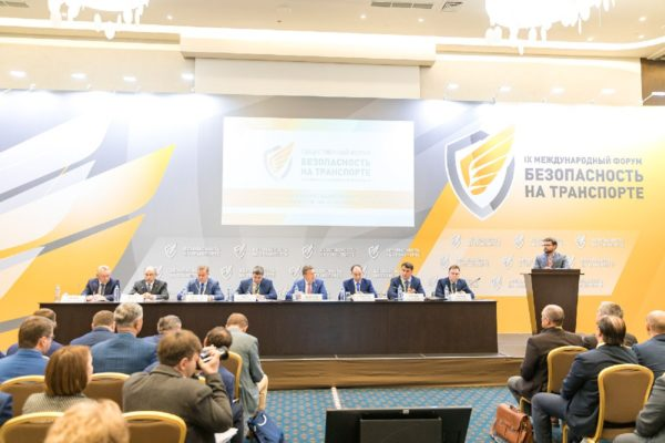 Х Международный форум «Безопасность на транспорте» пройдет в Санкт-Петербурге