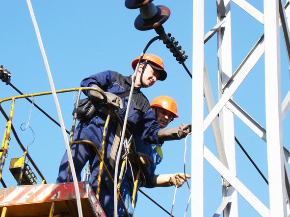 Кузбасская энергосетевая компания