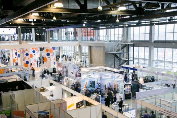 Российский промышленный форум состоится в Уфе в марте 2021 года