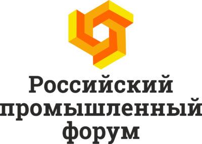 Российский промышленный форум в Уфе