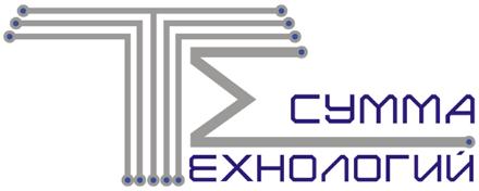 Логотип Сумма Технологий