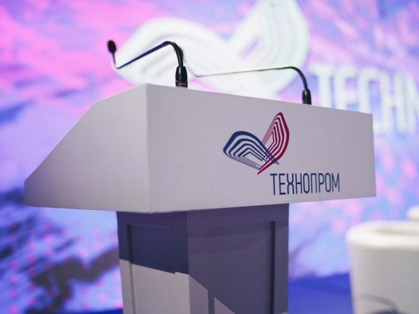 Итоги работы VII Международного форума и выставки технологического развития «Технопром-2019»