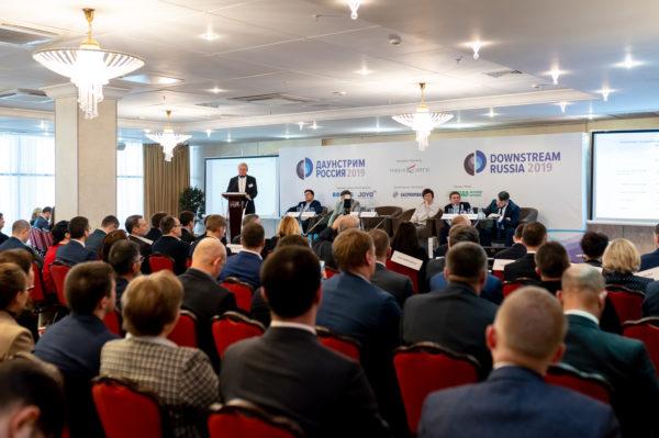 Технические визиты в рамках V ежегодной конференции «Даунстрим-2020»