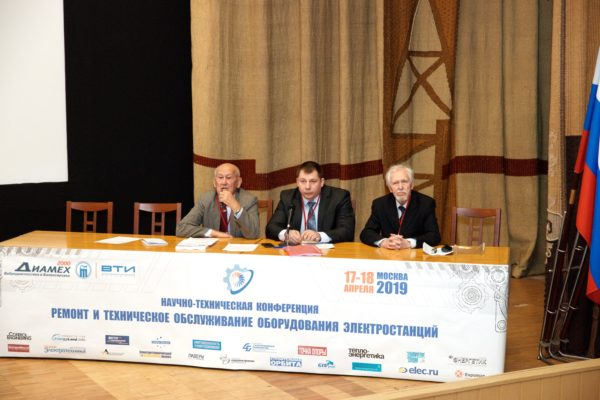 III Всероссийская научно-практическая конференция молодых специалистов «Современные технологии в энергетике»
