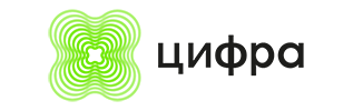 Цифра логотип