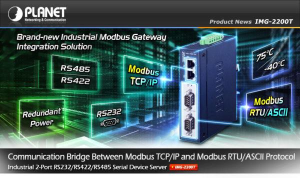 Новые модели промышленных шлюзов Modbus от компании Planet