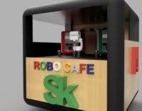 Робот HR-03