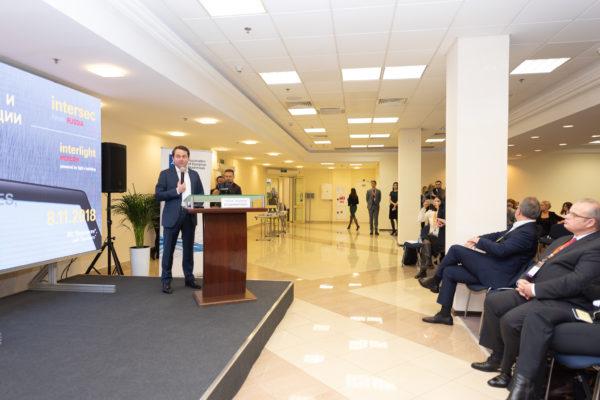 На Intersec Forum Russia 2019 обсудят перспективы развития «умных городов»